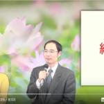 【動画で仏教】すれ違うだけでも《縁》がある!大切な人との《縁》も決して永遠ではありません