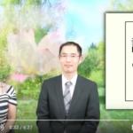 【動画で仏教】実は前向きな言葉「諦める」は仏教用語が語源!
